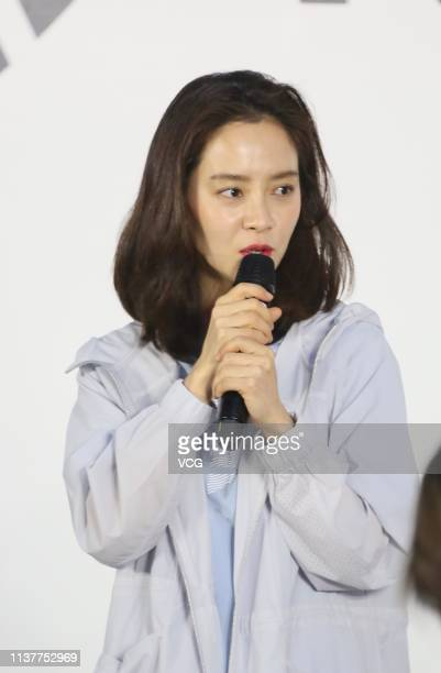 South Korean actress Song Jihyo attends Papido event on March 23 2019 in Shenzhen Guangdong Province of China