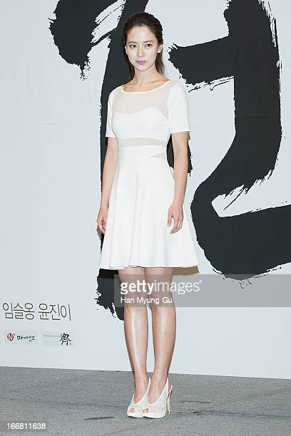 South Korean actress Song JiHyo attends the KBS2 Drama 'ChunMyung' Press Conference at the Imperial Palace Hotel on April 17 2013 in Seoul South...