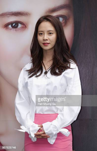 Song Ji Hyo Pictures and Photos - Getty Images