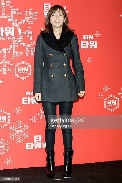 South Korean actress Song YoonA attends the 'Tower' VIP Screening at CGV on December 18 2012 in Seoul South Korea The film will open on December 25...
