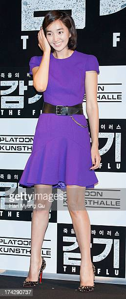 Soo Ae Pictures and Photos - Getty Images