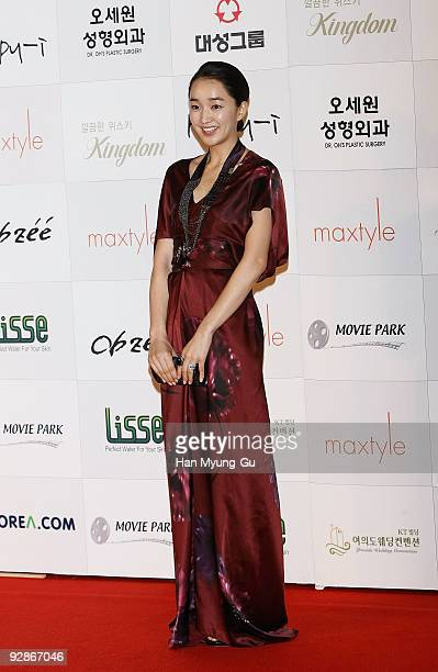 South Korean actress Su Ae attends the 46th Daejong Film Awards at Olympic Hall on November 6 2009 in Seoul South Korea