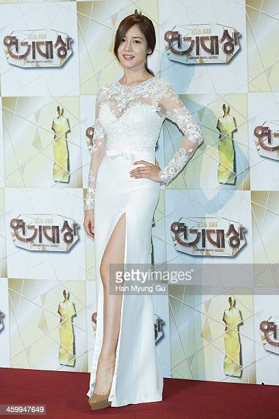 South Korean actress Sung YuRi attends the 2013 SBS Drama Awards at SBS on December 31 2013 in Seoul South Korea