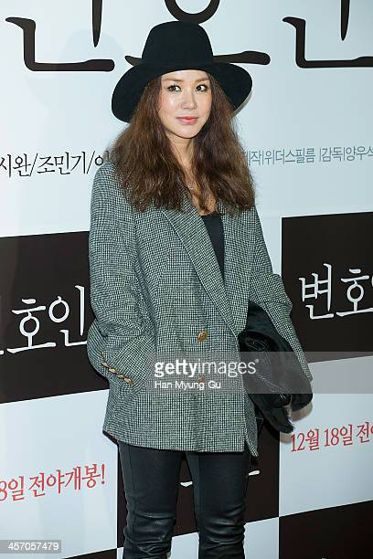 South Korean actress Uhm JungHwa attends The Attorney VIP screening at COEX Mega Box on December 11 2013 in Seoul South Korea