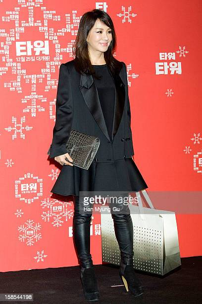 South Korean actress Uhm JungHwa attends the 'Tower' VIP Screening at CGV on December 18 2012 in Seoul South Korea The film will open on December 25...