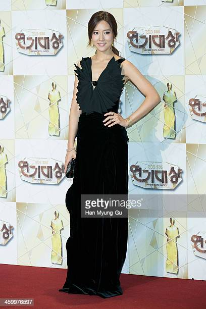 South Korean actress Wang BitNa attends the 2013 SBS Drama Awards at SBS on December 31 2013 in Seoul South Korea