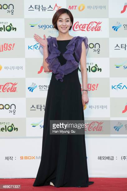 South Korean actress Wang Ji-Won attends 3rd Gaon Chart K-Pop Awards at Olympic Gym on February 12, 2014 in Seoul, South Korea.