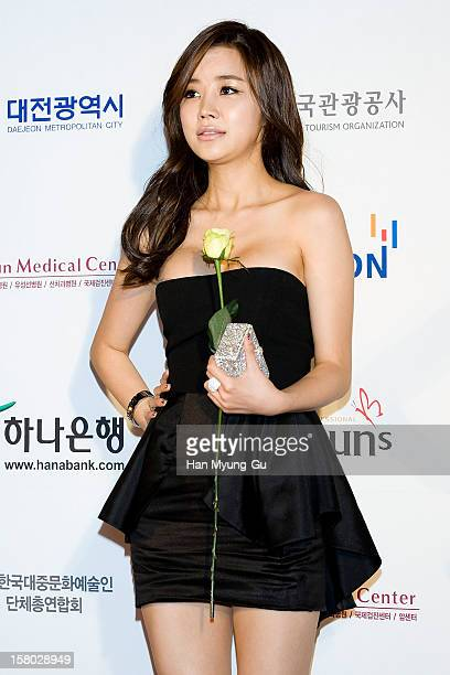 South Korean actress Yoon Ji-Ni attends the 1st K-Drama Star Awards at Daejeon Convention Center on December 8, 2012 in Daejeon, South Korea.