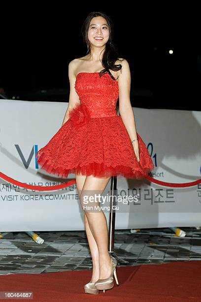 South Korean actress Yoon JiNi attends the 22nd High1 Seoul Music Awards at SK Handball Arena on January 31 2013 in Seoul South Korea
