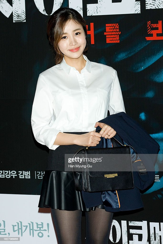 South Korean actress Yoon Ji-Ni attends the 'Psychometry' VIP Screening at CGV on February 26, 2013 in Seoul, South Korea. The film will open on March 07 in South Korea.