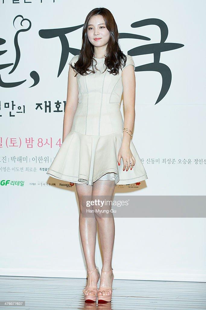 South Korean actress Yoon So-Hee attends JTBC Drama