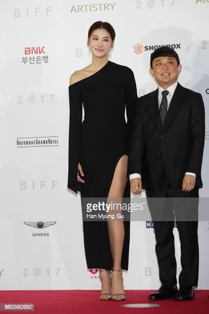 South Korean actress Yu InYoung attends the Opening Ceremony of the 22nd Busan International Film Festival on October 12 2017 in Busan South Korea