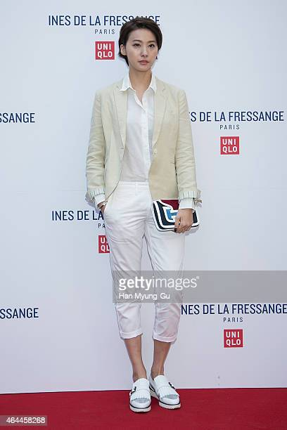 South Korean actress Yu InYoung attends the photocall for the UNIQLO 'Ines De La Fressange' 2015 S/S Collaboration on February 26 2015 in Seoul South...