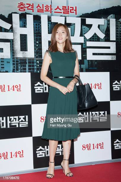 """South Korean actress Yum Jung-Ah attends during the """"Hide And Seek"""" VIP Press Screening at the COEX Mega Box on August 6, 2013 in Seoul, South Korea...."""