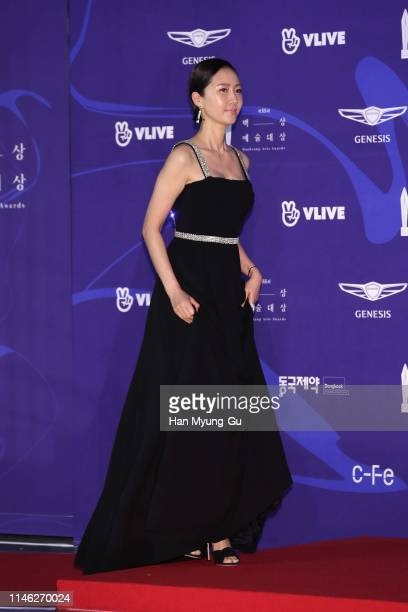South Korean actress Yum JungAh attends the 55th Baeksang Arts Awards at COEX D Hall on May 01 2019 in Seoul South Korea
