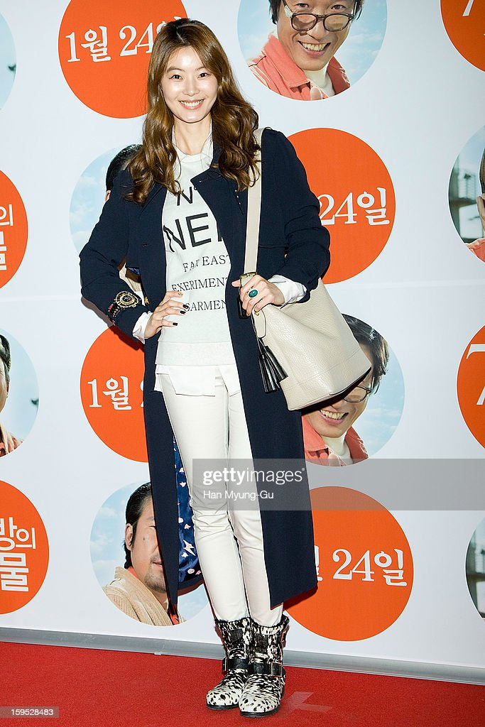 South Korean actress Yun So-Y (Yoon So-Y) attends the 'Miracle In Cell No.7' VIP Screening at Mega Box on January 14, 2013 in Seoul, South Korea.