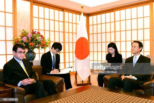 South Korean ambassador to Japan Lee SuHoon is summoned by Japanese Foreign Minister Taro Kono on October 30 2018 in Tokyo Japan South Korean Supreme...