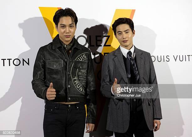 South Korean boy group EXO members Kai and Suho attend the Louis Vuitton Exhibition Volez Voguez Voyagez on April 21 2016 in Tokyo Japan