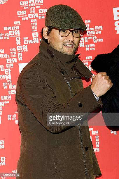 South Korean Chan Ho Park attends the 'Tower' VIP Screening at CGV on December 18 2012 in Seoul South Korea The film will open on December 25 in...