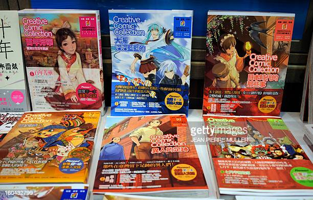 South Korean comics are displayed during the opening of the 40th International Comic book festival of Angouleme on January 31 2013 AFP PHOTO JEAN...