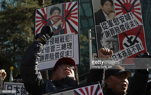 South Korean conservative protesters shout slogans during a demonstration as South Korea marks the forthcoming 96th Independence Movement Day in...