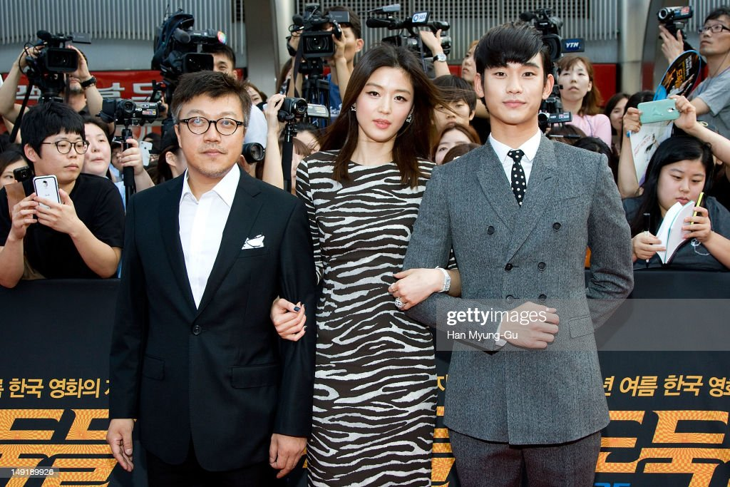 'The Thieves' Red Carpet