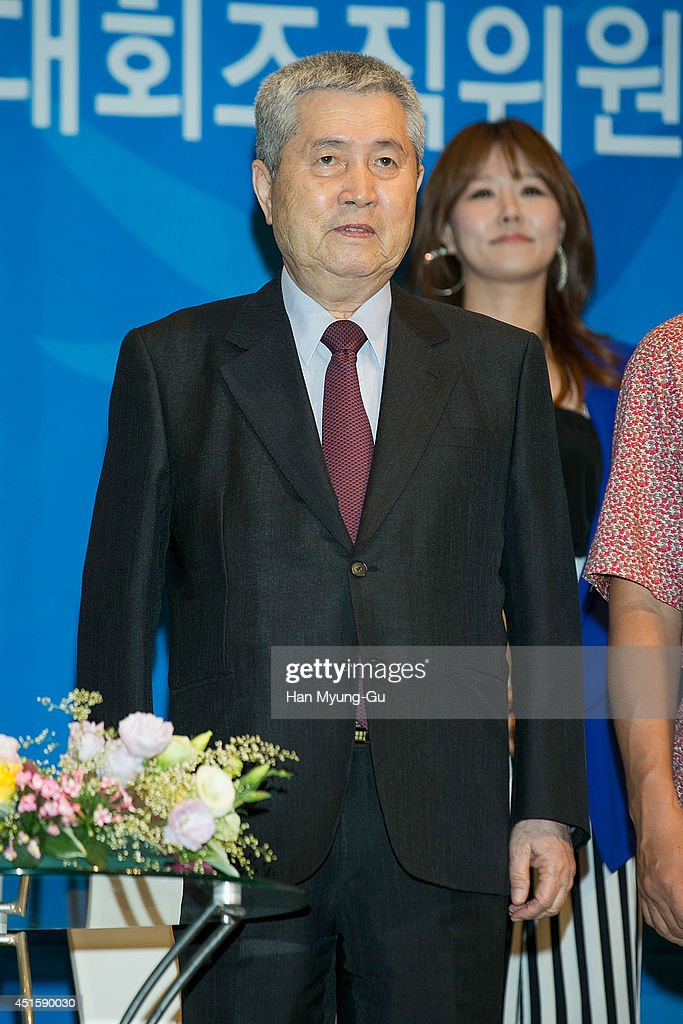 17th Asian Games Incheon 2014 Press Conference in Seoul