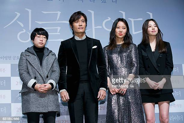 South Korean director Lee JooYoung actors Lee ByungHun Kong HyoJin aka Gong HyoJin and Ahn SoHee attend the press conference for 'A Single Rider' at...
