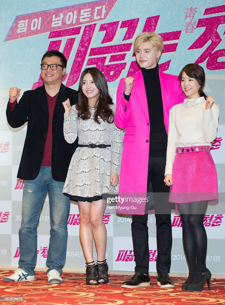 """Hot Young Bloods"" Press Screening"
