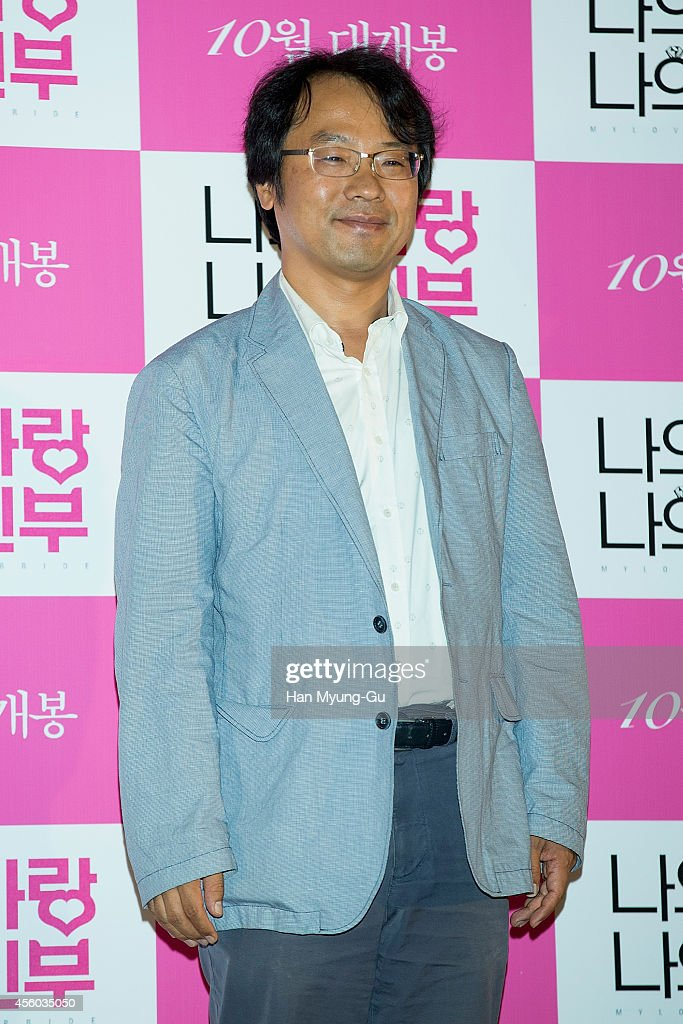"South Korean director Lim Chan-Sang attends ""My Love My Bride ..."