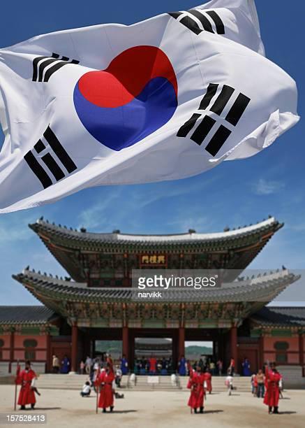 South Korean Flag in front of Gyeongbokgung Palace