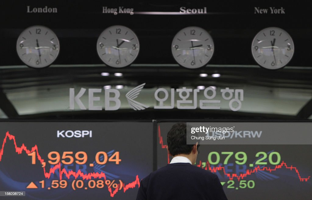 South Korean Economy - Presidential Election Campaign Issue : News Photo