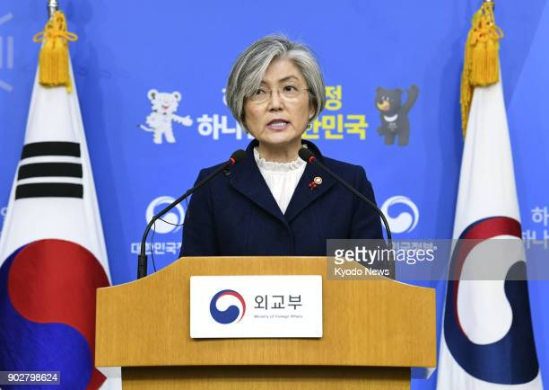 South Korean Foreign Minister Kang Kyung Wha says in Seoul on Jan 9 2018 that her country will not seek to renegotiate the twoyearold deal with Japan...