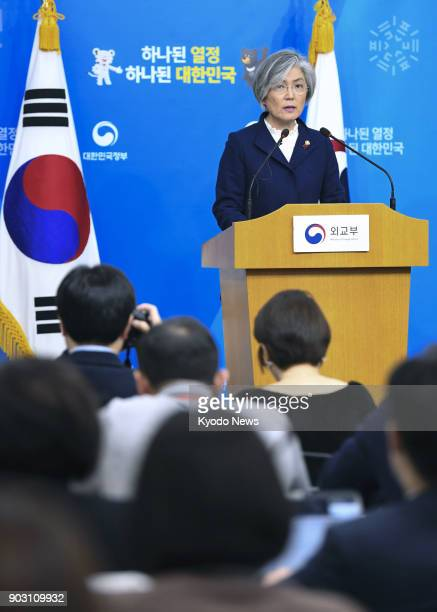 South Korean Foreign Minister Kang Kyung Wha says in Seoul on Jan 9 that her country will not seek to renegotiate the twoyearold deal with Japan on...