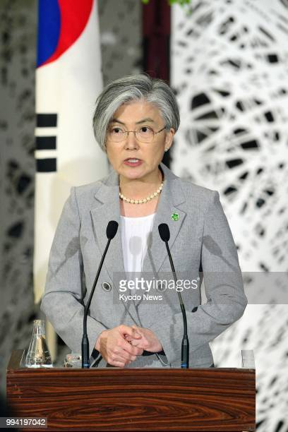 South Korean Foreign Minister Kang Kyung Wha speaks at a press conference after a trilateral meeting with her US and Japanese counterparts in Tokyo...