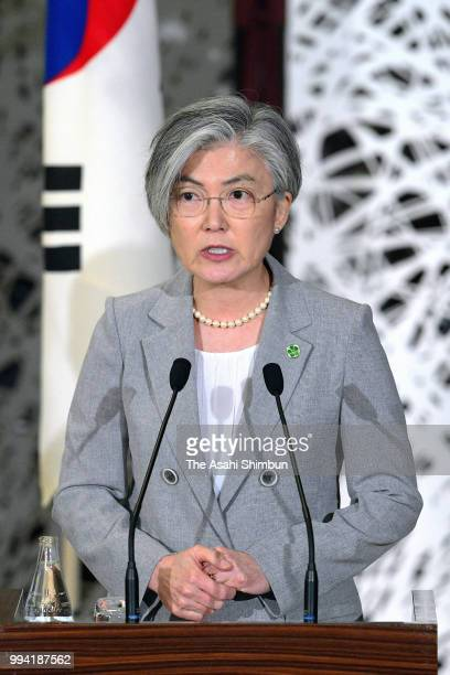 South Korean Foreign Minister Kang Kyungwha aduring a press conference following the trilateral meeting at the Iikura Guest House on July 8 2018 in...