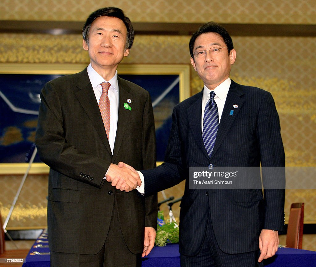 South Korea Foreign Minister Yun Byung-Se Visits Japan