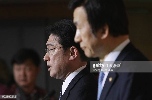 South Korean Foreign Minister Yun Byung-Se attends the joint press conference with Japanese Foreign Minister Fumio Kishida at foreign ministry on...