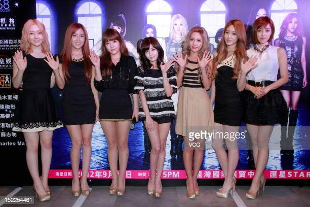 South Korean girl group Tara attend a press conference to promote their upcoming concert on September 17 2012 in Taipei Taiwan