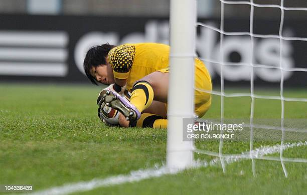 South Korean goalkeeper Danbi Shim catches a shot during the last minutes of the FIFA Women's Under-17 semifinal match played on September 21 at the...