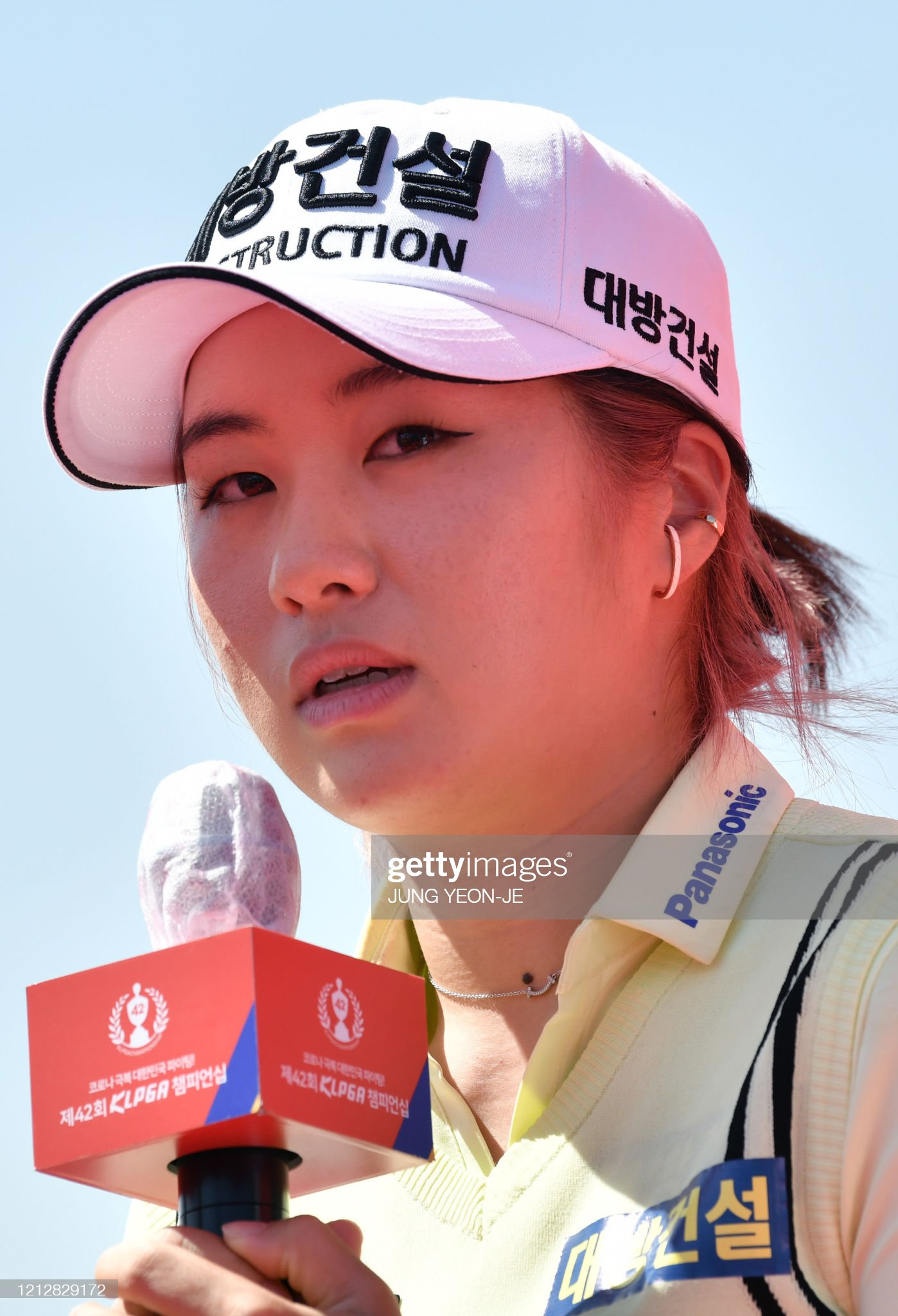 https://media.gettyimages.com/photos/south-korean-golfer-lee-jeongeun-speaks-during-a-press-conference-of-picture-id1212829172?s=2048x2048