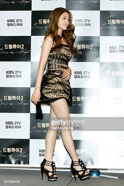 South Korean idol girl group Park JiYeon of Tara attends during a press conference to promote KBS TV drama Dream High2 at Imperial Palace Hotel on...