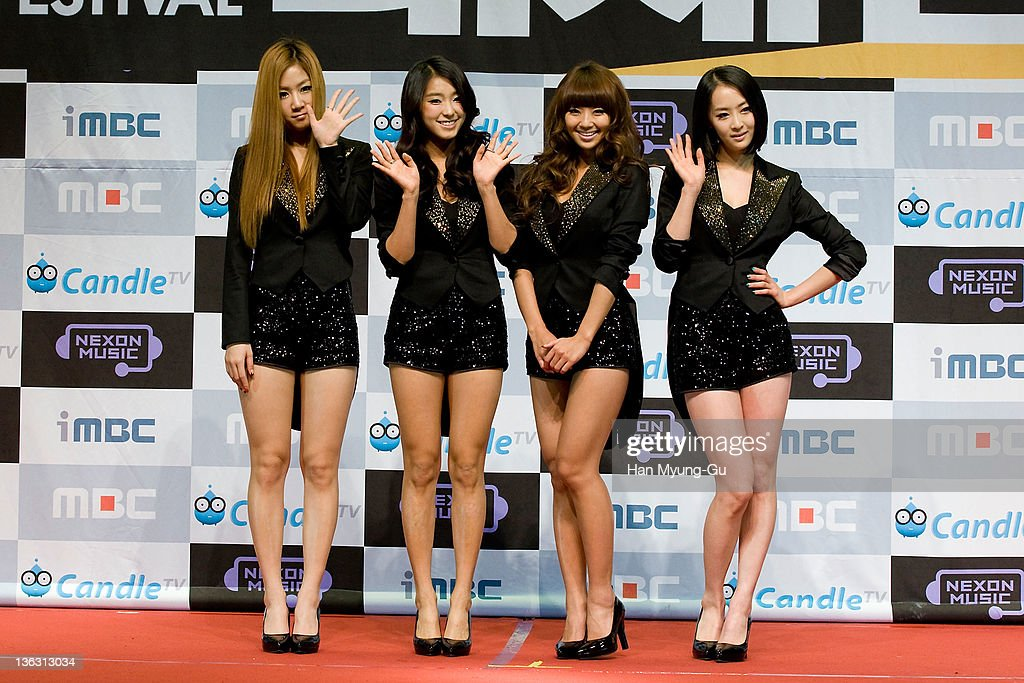 2011 MBC Korean Music Festival