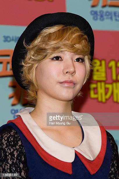 South Korean idol girl group Sunny of Girls' Generation attends the 'Koala Kid Press Screening at Lotte Cinema on January 3, 2012 in Seoul, South...