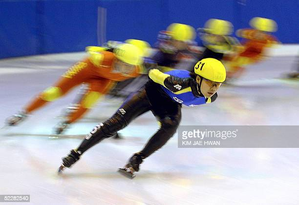 South Korean Jin SunYu competes during the Ladies 3000m Final at the World Short Track Speed Skating Team Championship 2005 at Chuncheon 06 March...