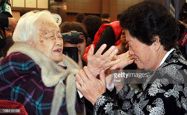 South Korean Kim YeiJung aged 96 bids farewell to her North Korean daughter Woo JungHai after a family reunion after being separated for 60 years...