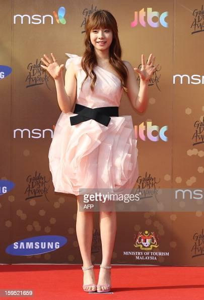 South Korean K Pop Singer Juniel Poses On The Red Carpet During The