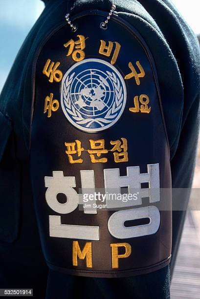 south korean military badge - panmunjom stock pictures, royalty-free photos & images