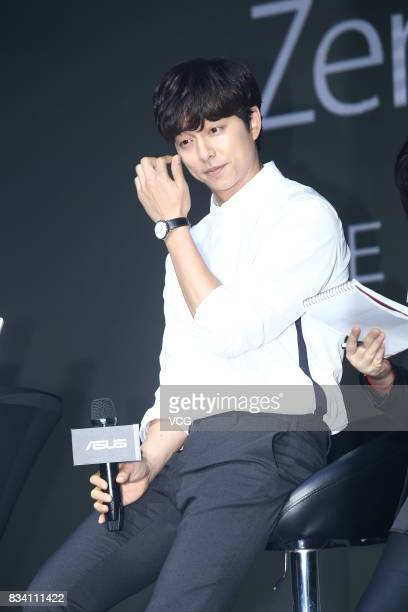 South Korean model and actor Gong Yoo attends an endorsement event for Zenfone 4 smartphone on August 17 2017 in Taipei Taiwan of China