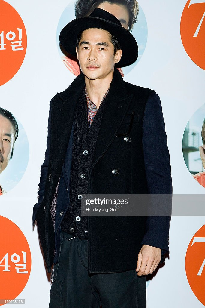 South Korean model Bae Jung-Nam attends the 'Miracle In Cell No.7' VIP Screening at Mega Box on January 14, 2013 in Seoul, South Korea.
